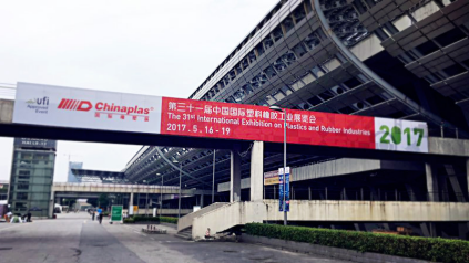The latest plastic and rubber at CHINAPLAS 2017