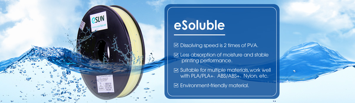eSUN Launched Next Gen of Water-soluable Material