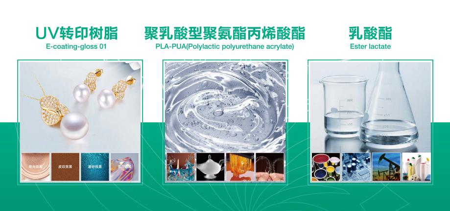 第二十四届中国国际涂料展,eSUN合乐彩票平台登录'猛料'即将爆出!