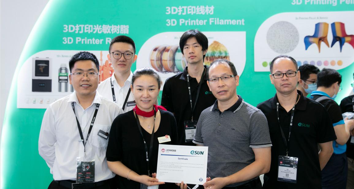 eSUN易生与德国雷孚斯(LEHVOSS)联名发布3D打印耗材新品
