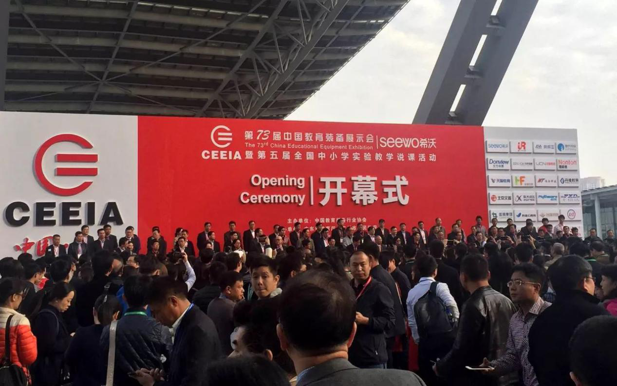 D Printing Exhibition China : Esun use d printing to show innovative education in the rd