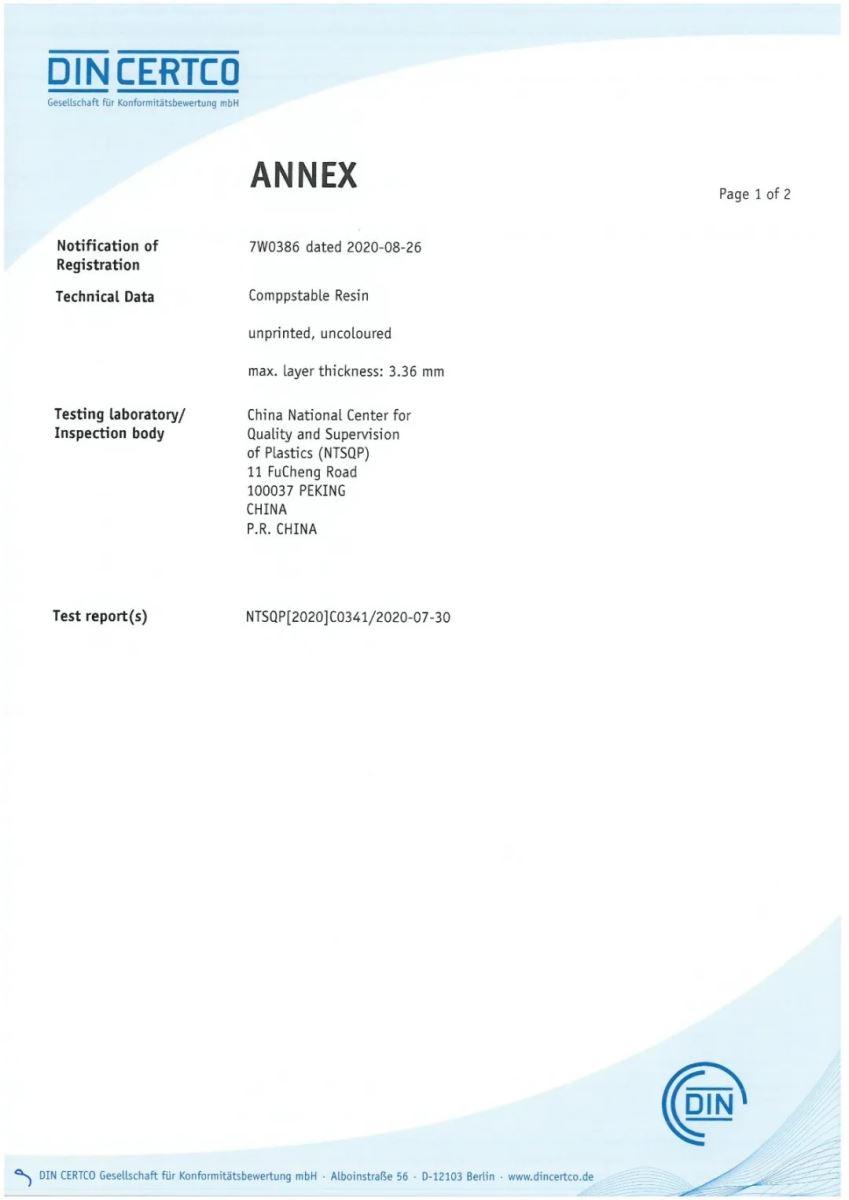 聚己内酯DIN认证_编号7W0386