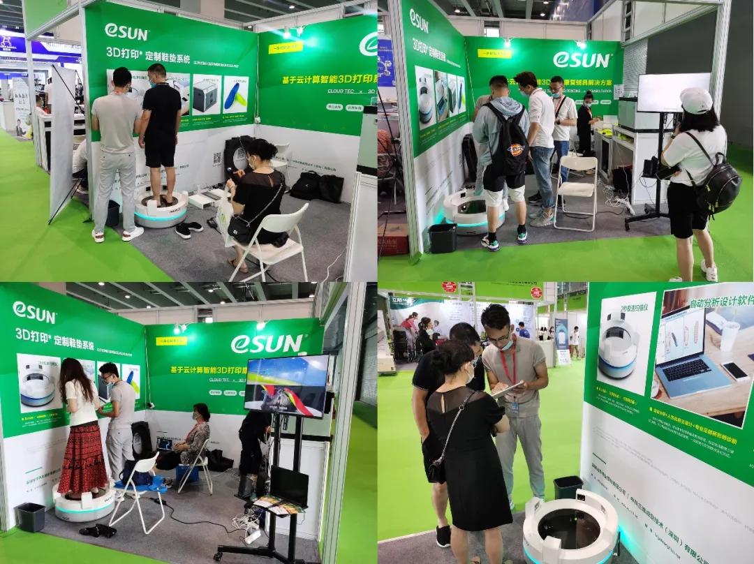 ESUN3D鞋垫系统设备