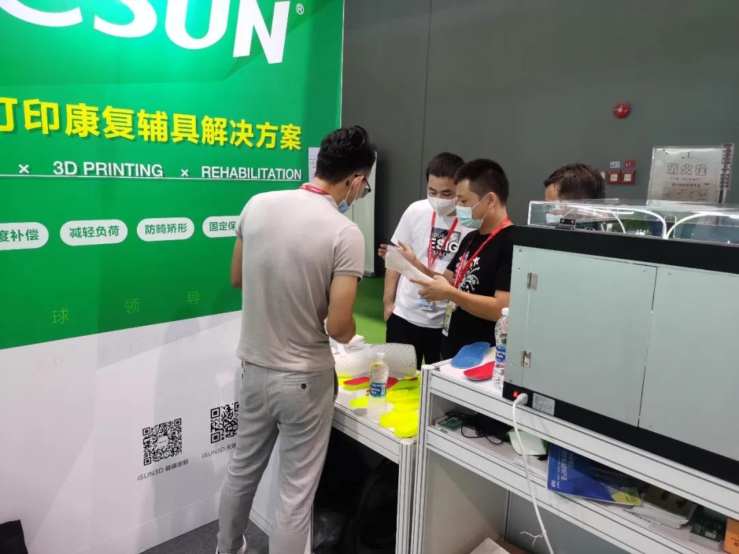 ESUN3D鞋垫系统设备展会