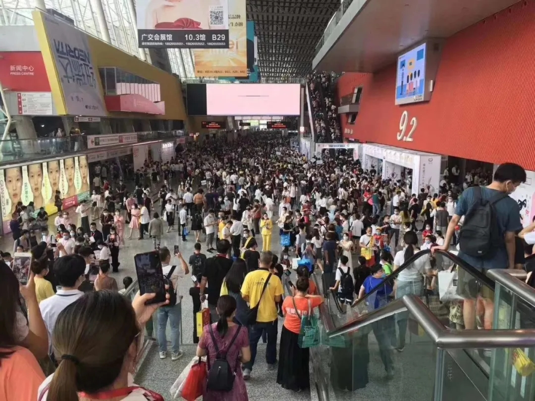 2020广州国际康复设备展览会
