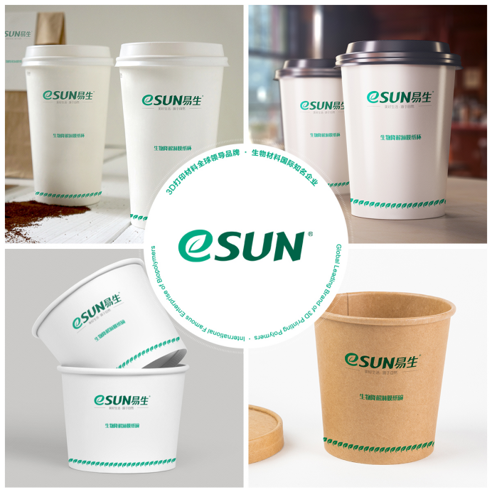 Biodegradable coated paper cup